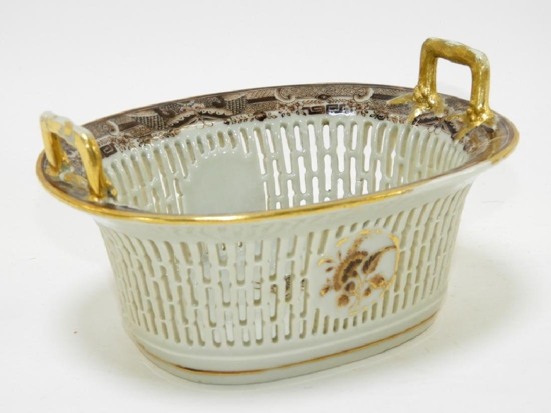 RARE Chinese Sepia Fitzhugh Reticulated Basket
