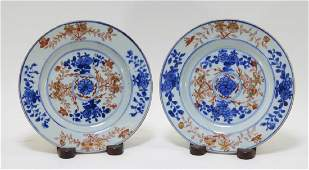 PR Chinese Imari Floral Decorated Porcelain Plates