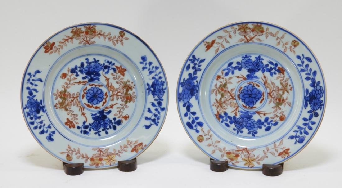 PR Chinese Imari Floral Decorated Porcelain Plates
