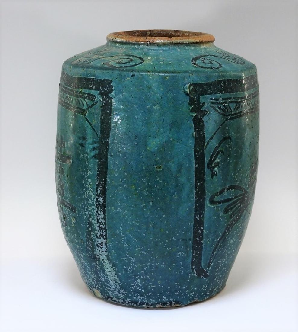 18C. Chinese Turquoise Glaze Earthenware Jar - 4