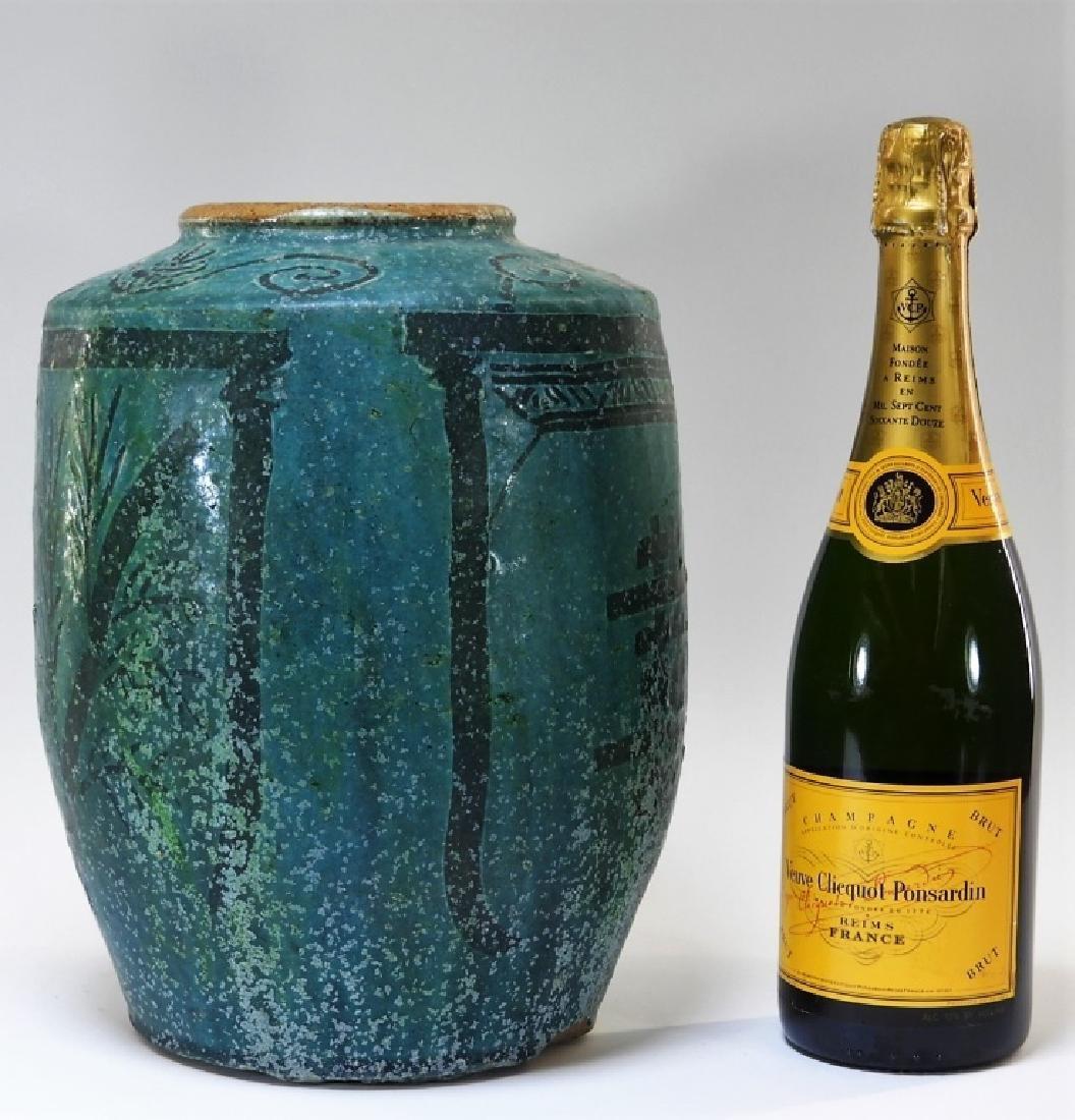 18C. Chinese Turquoise Glaze Earthenware Jar - 9