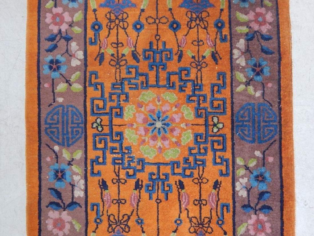 Chinese Art Deco Wool Carpet Rug Runner - 2