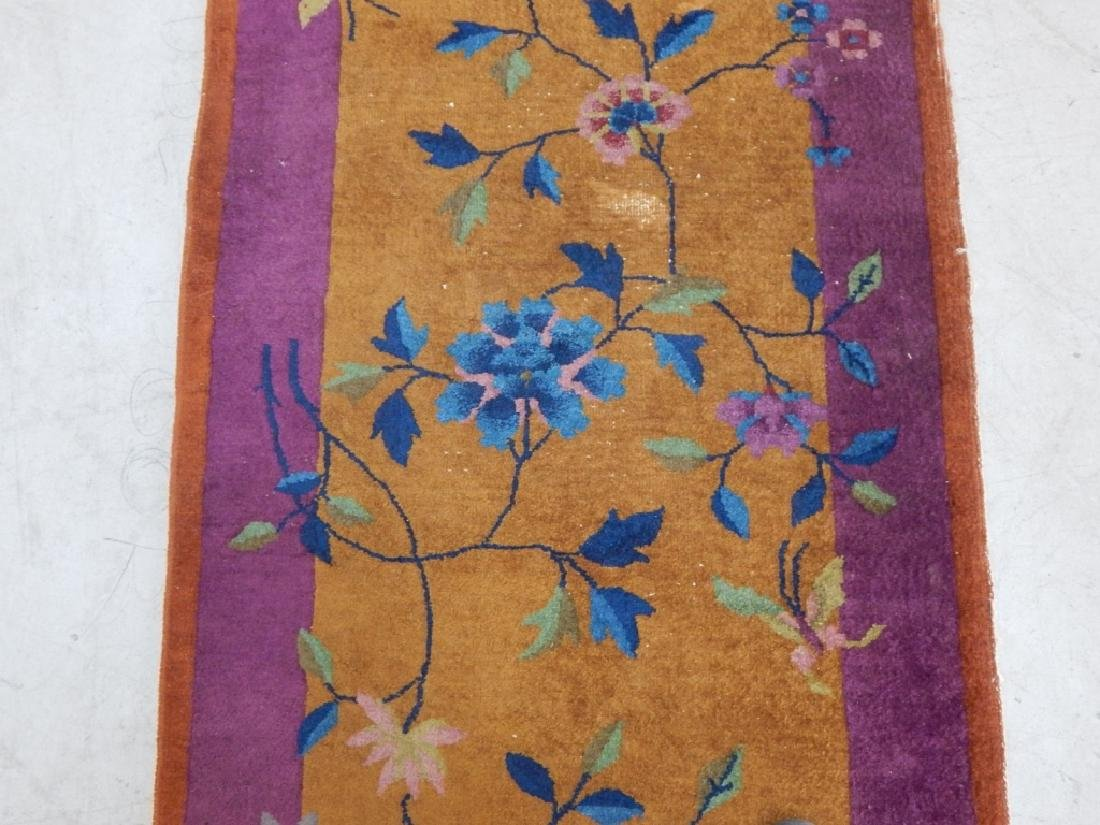 Chinese Art Deco Wool Carpet Rug Runner - 2