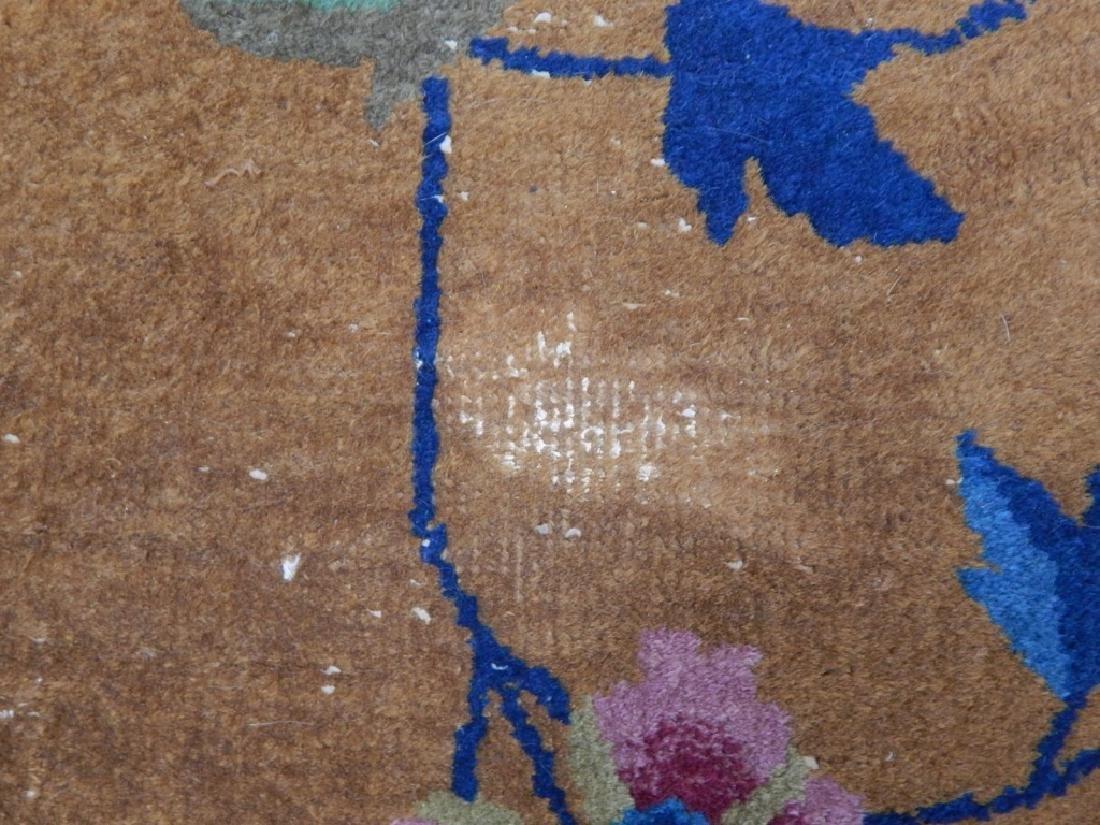 Chinese Art Deco Wool Carpet Rug Runner - 5
