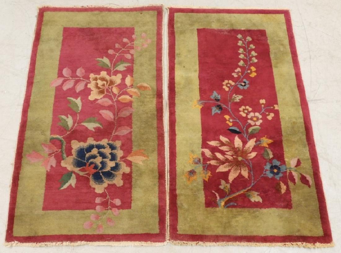PR Chinese Art Deco Floral Wool Carpet Rug