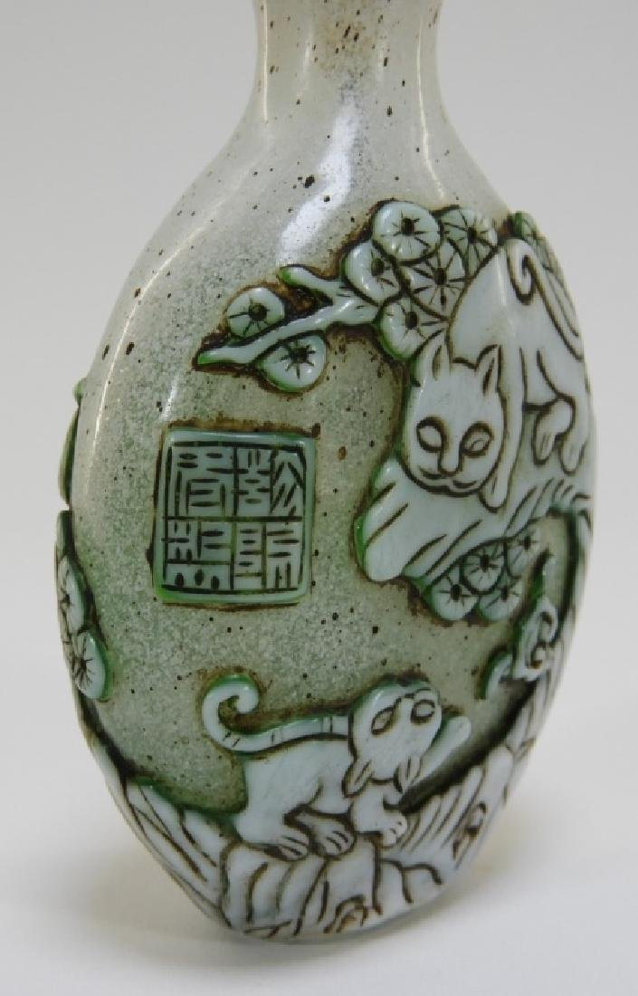 19C. Chinese Snowflake Peking Glass Snuff Bottle - 4