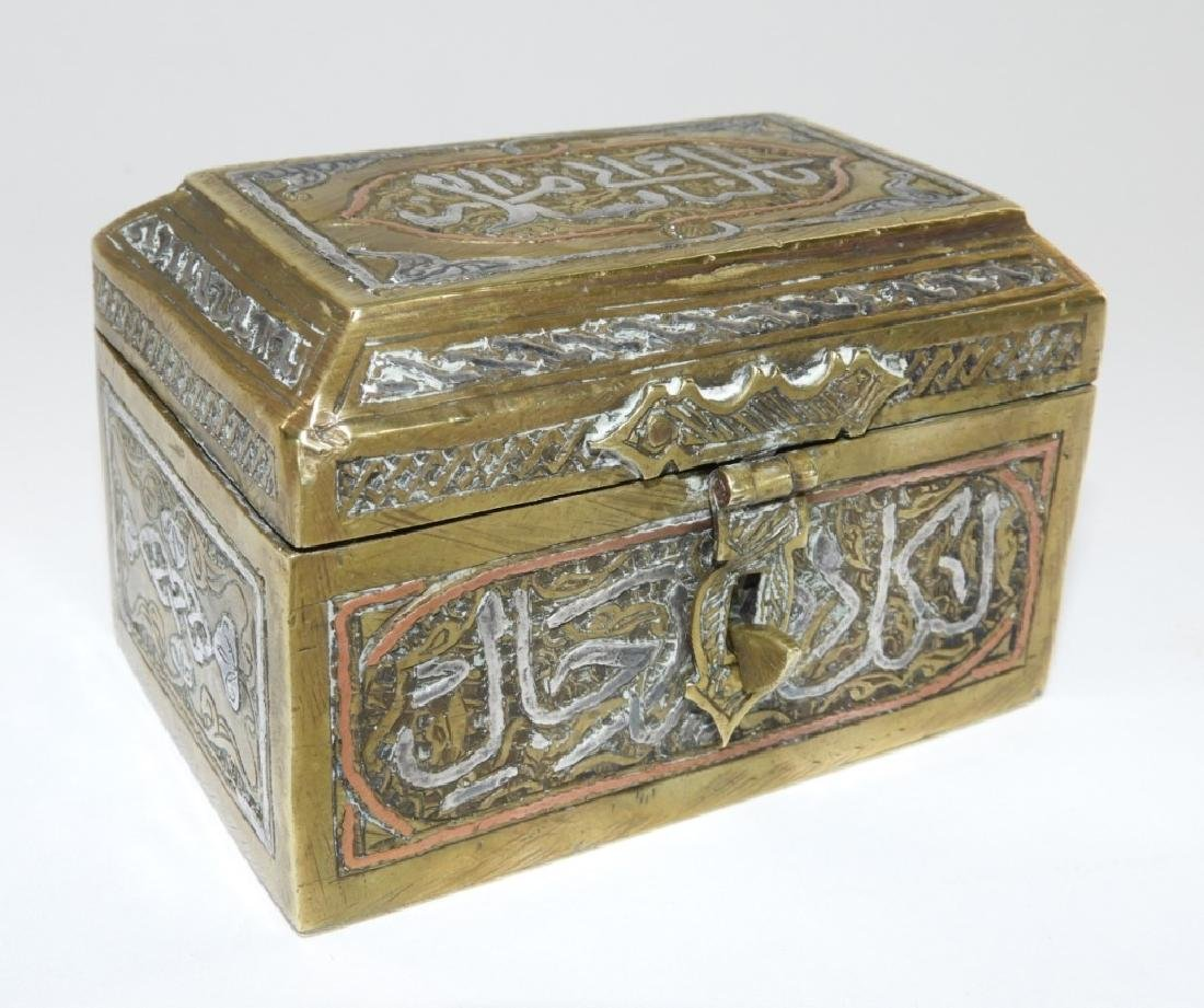 Islamic Damascene Silver & Copper Inlaid Brass Box