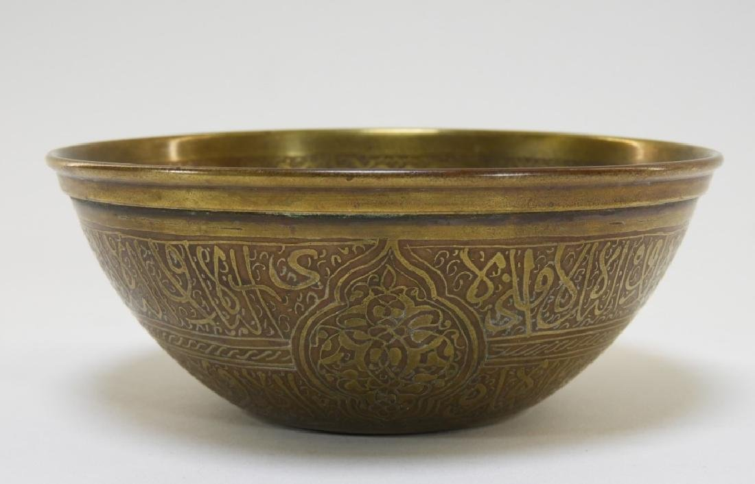 18C. Islamic Chased Brass Calligraphic Bowl