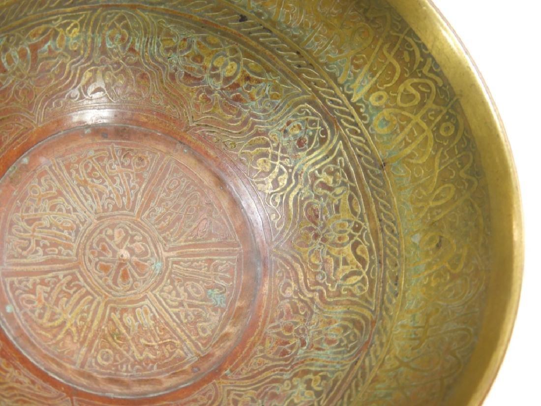 18C. Islamic Chased Brass Calligraphic Bowl - 3