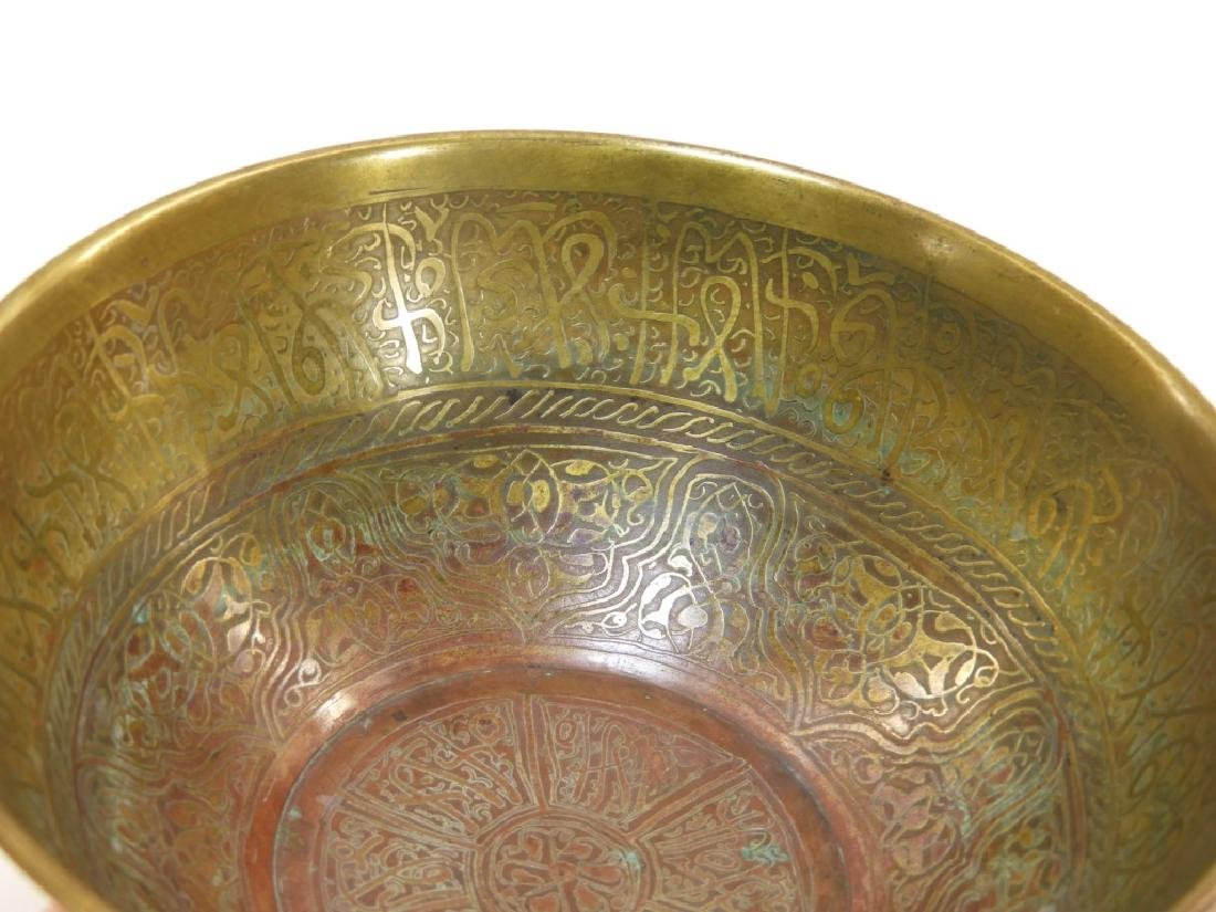 18C. Islamic Chased Brass Calligraphic Bowl - 4