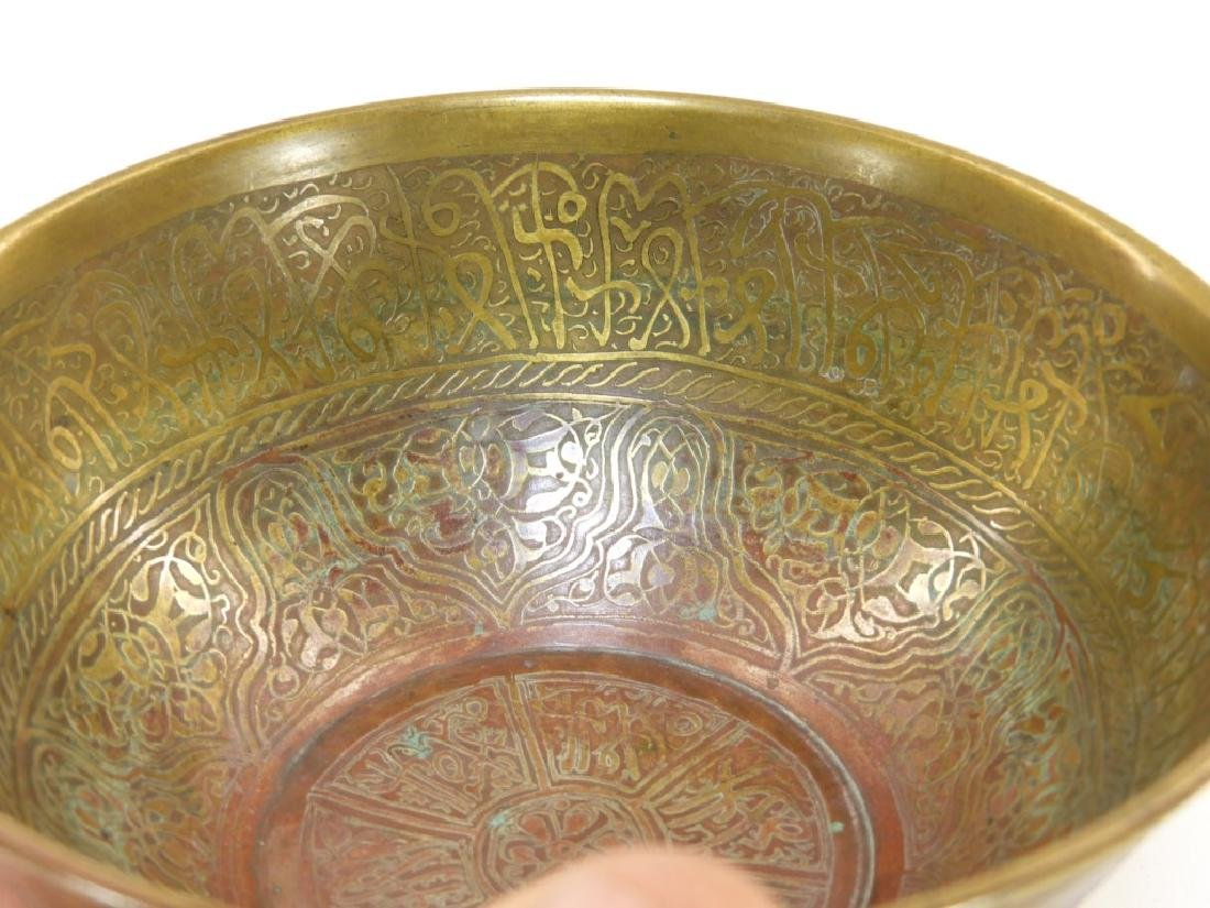 18C. Islamic Chased Brass Calligraphic Bowl - 5