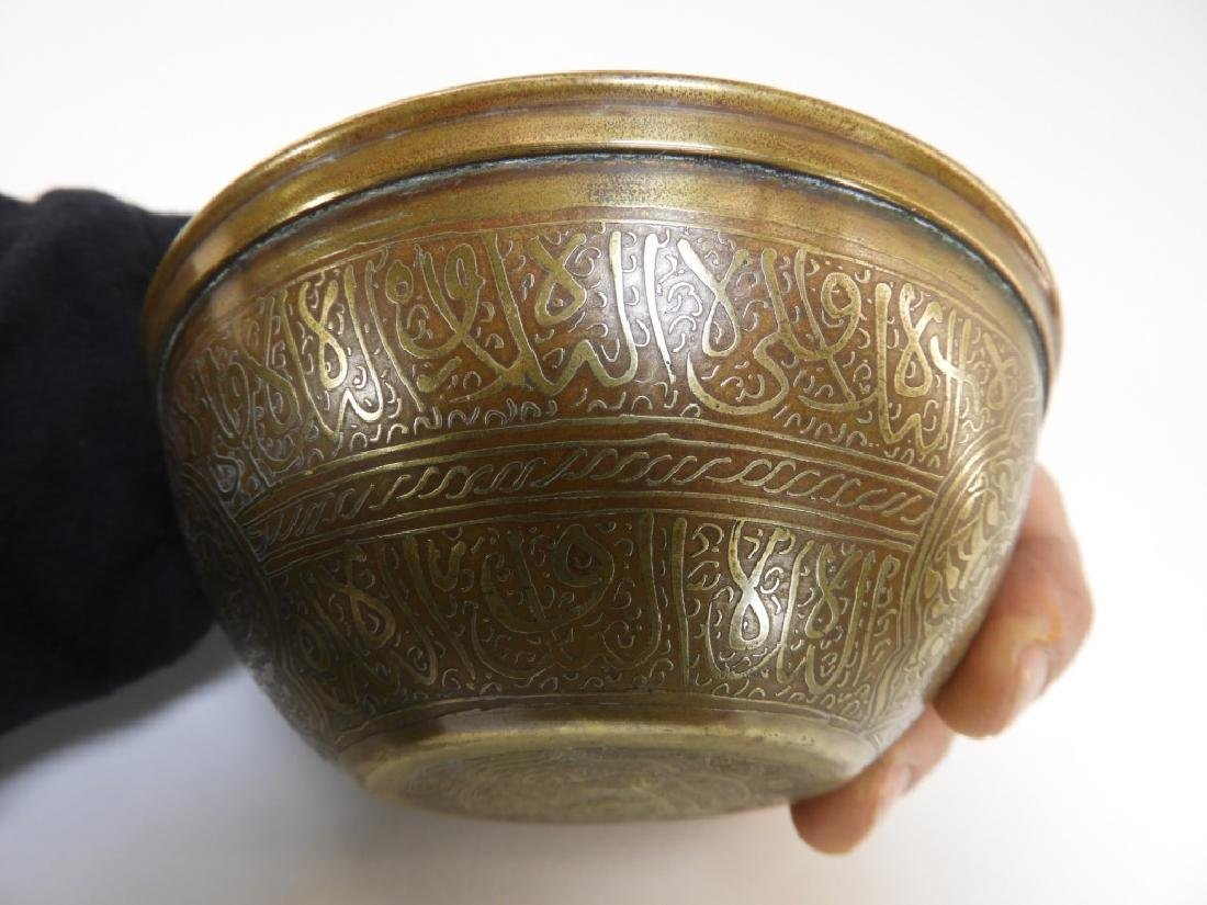 18C. Islamic Chased Brass Calligraphic Bowl - 9