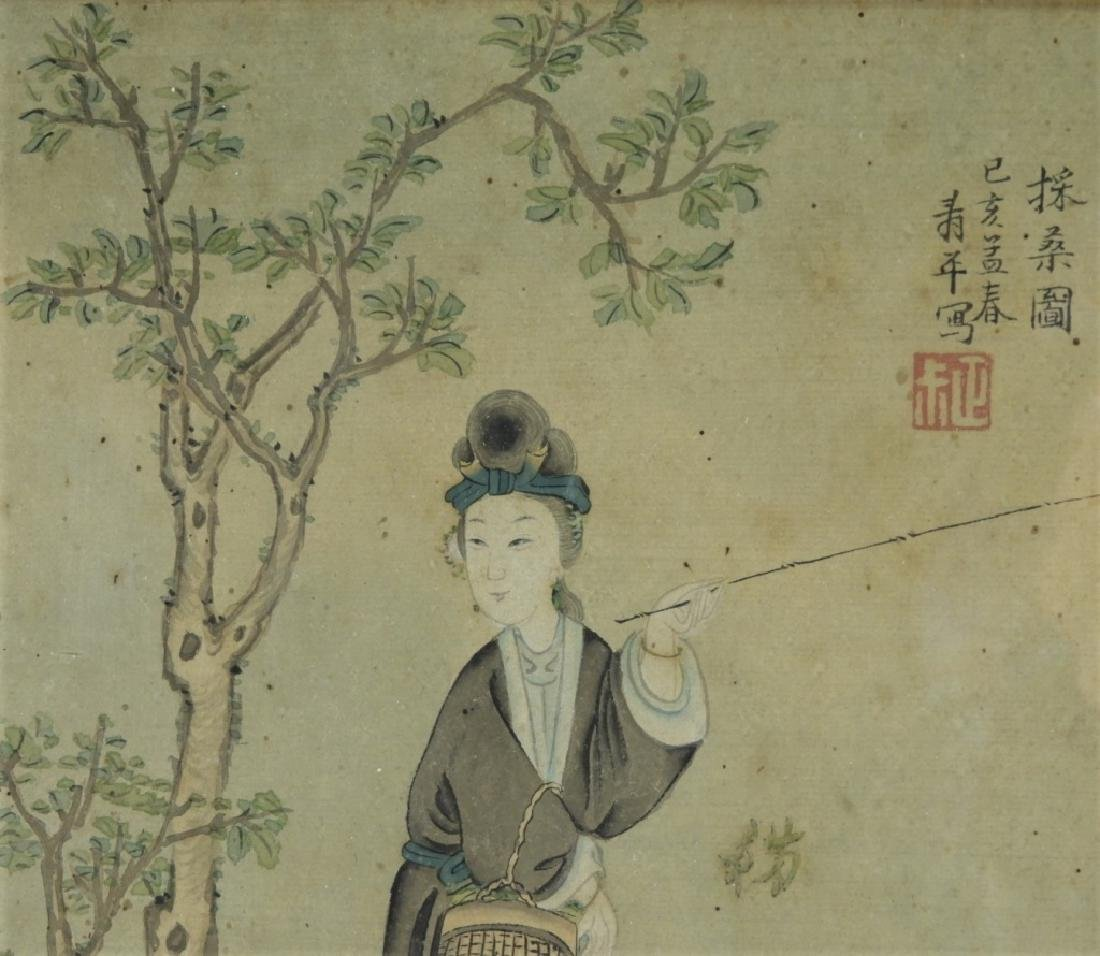 Set 4 18C. Chinese WC Paintings of Courtesan Women - 3