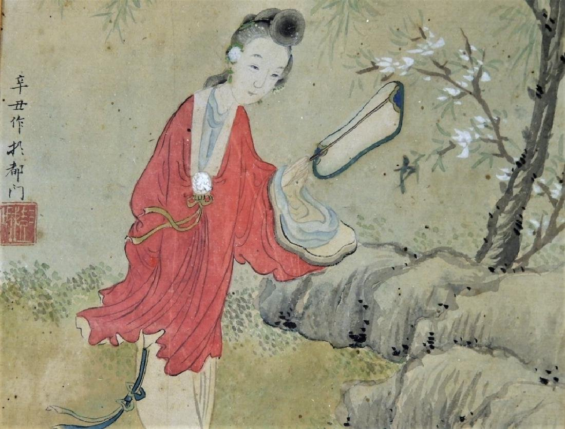 Set 4 18C. Chinese WC Paintings of Courtesan Women - 5
