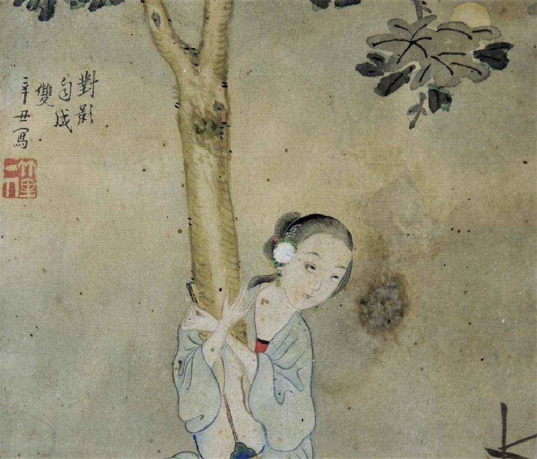 Set 4 18C. Chinese WC Paintings of Courtesan Women - 7
