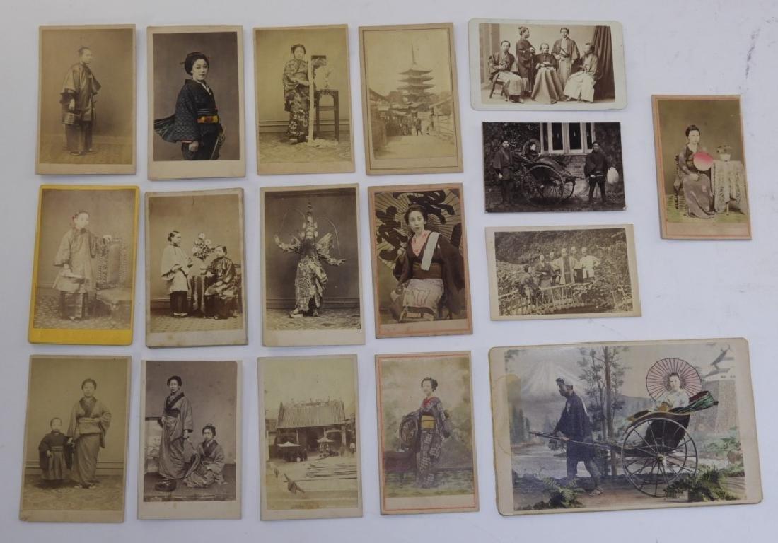 18PC. 19C. Japanese Carte De Visite Photographs