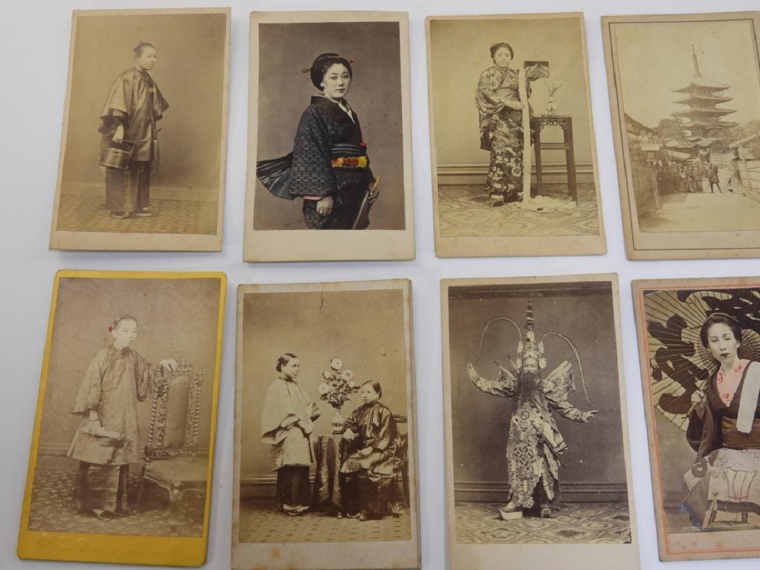 18PC. 19C. Japanese Carte De Visite Photographs - 2