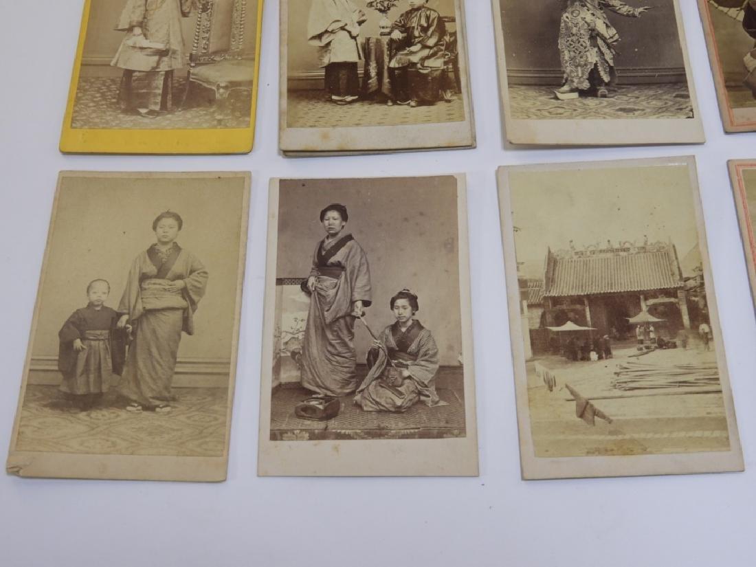 18PC. 19C. Japanese Carte De Visite Photographs - 4
