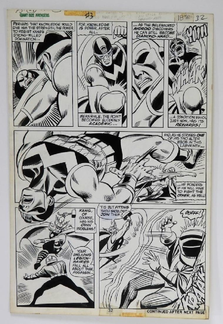 Dave Cockrum Joe Giella Giant-Size Avengers #3 Art