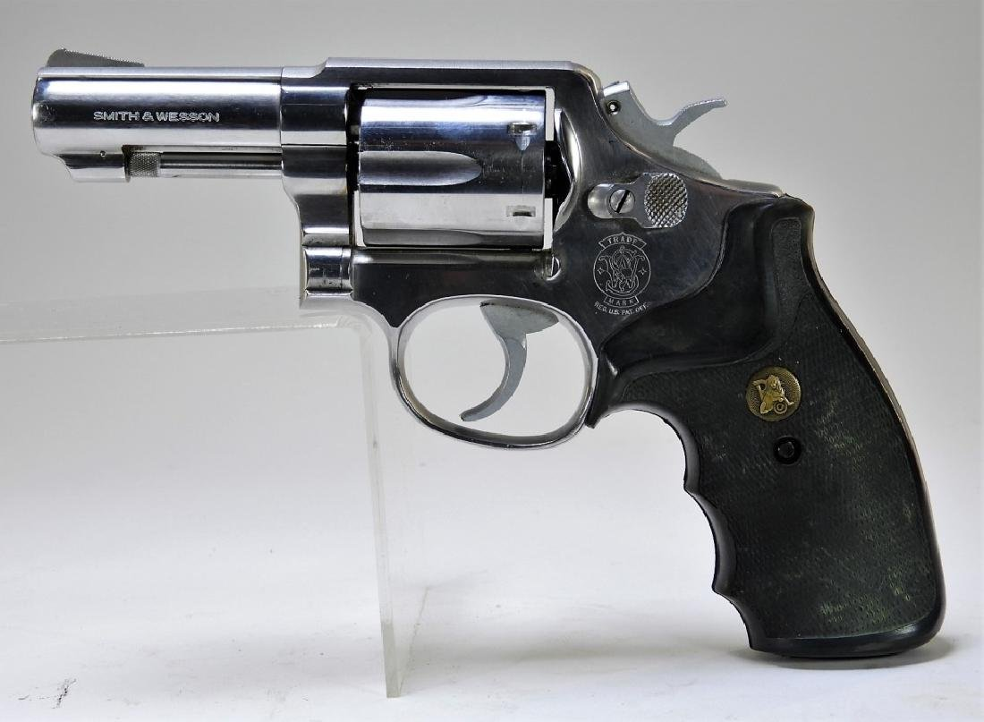 Smith & Wesson Model 65-3 357 Magnum Revolver
