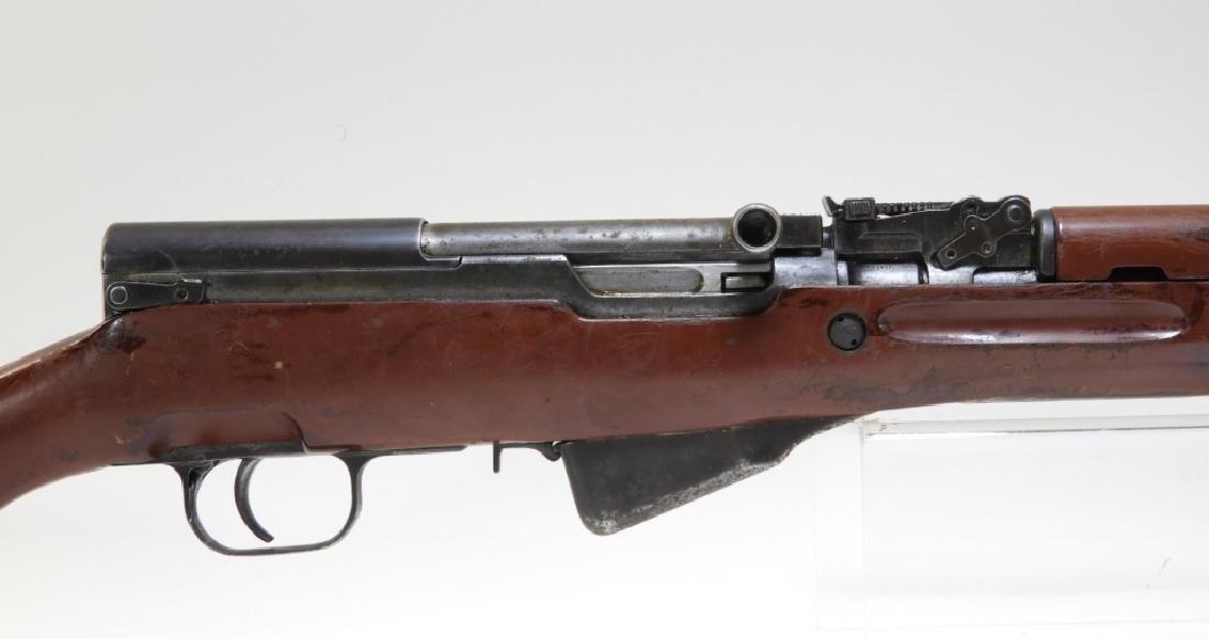 Chinese Type 56 SKS Rifle with Folding Bayonet