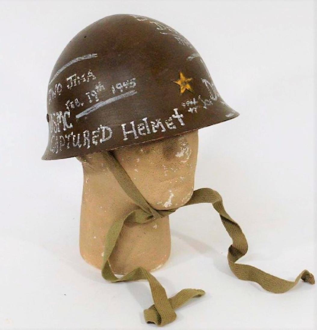 WWII Japanese Marines Type 90 Combat Helmet