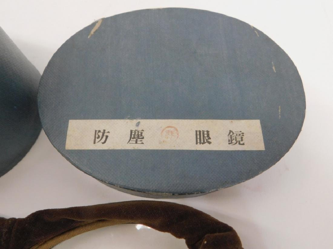 WWII Japanese Pilots Goggles in Case (2) - 4