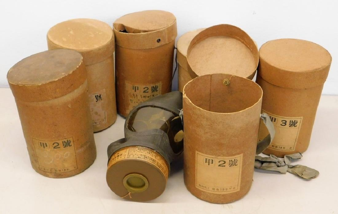 WWII Japanese Gas Mask in Original Cases (6)