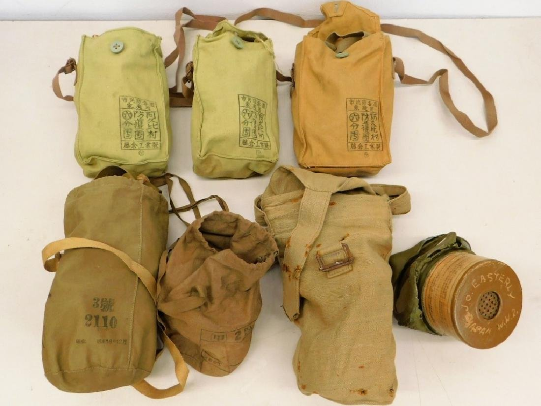 WWII Japanese Gas Masks In Various Models