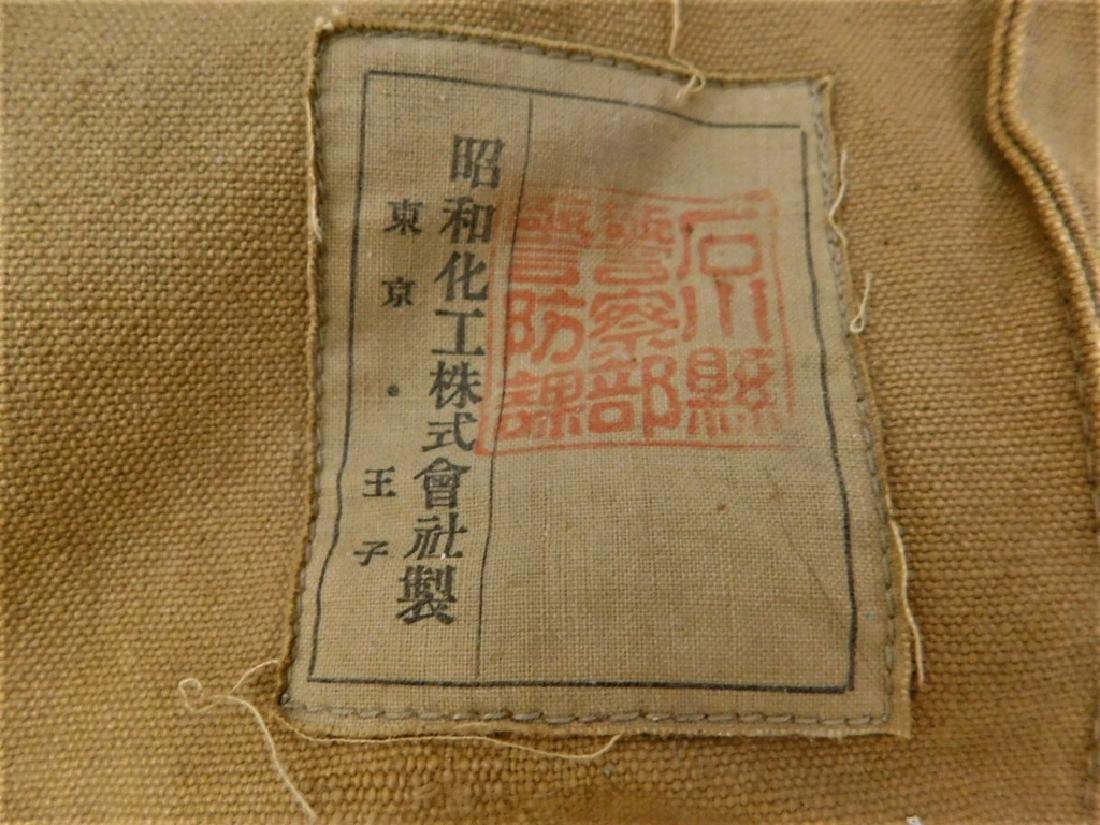 WWII Japanese Navy Gas Mask Bag & Booklet - 3