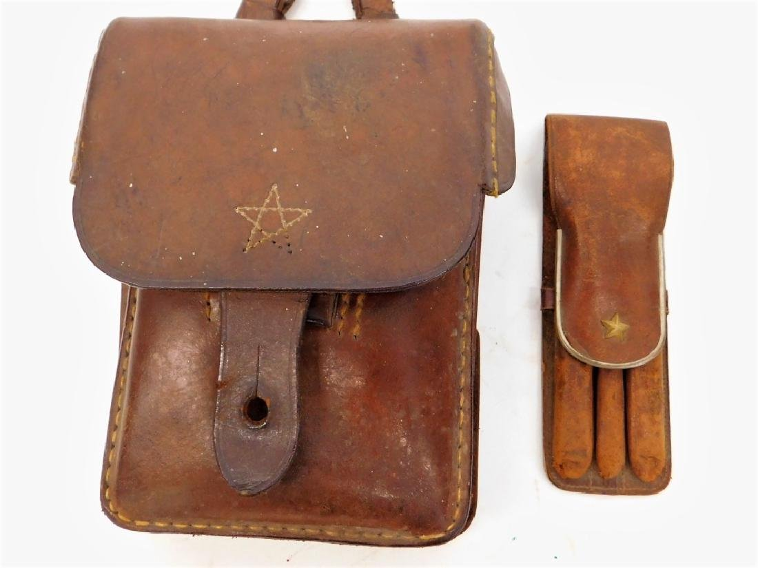 WWII Japanese Army Leather Dispatch/ Map Case
