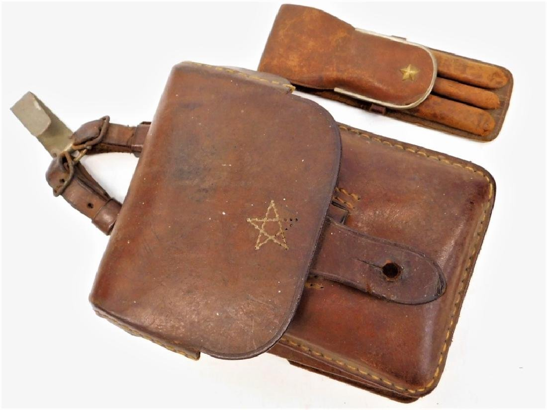 WWII Japanese Army Leather Dispatch/ Map Case - 2