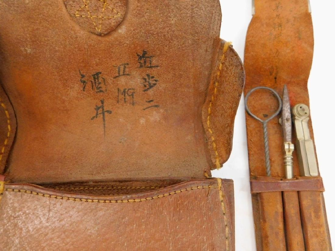 WWII Japanese Army Leather Dispatch/ Map Case - 3