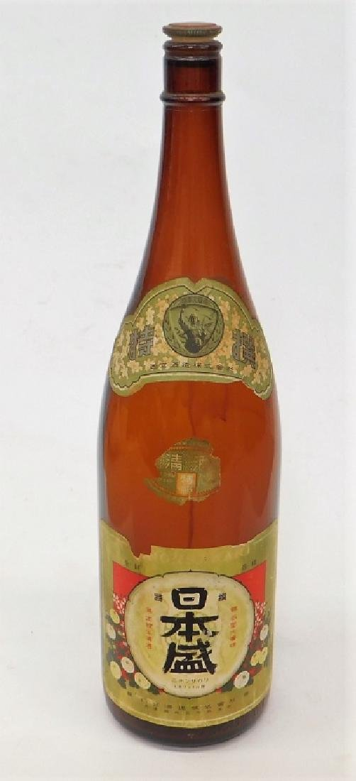 WWII Japanese Shochu Rice Wine Bottle