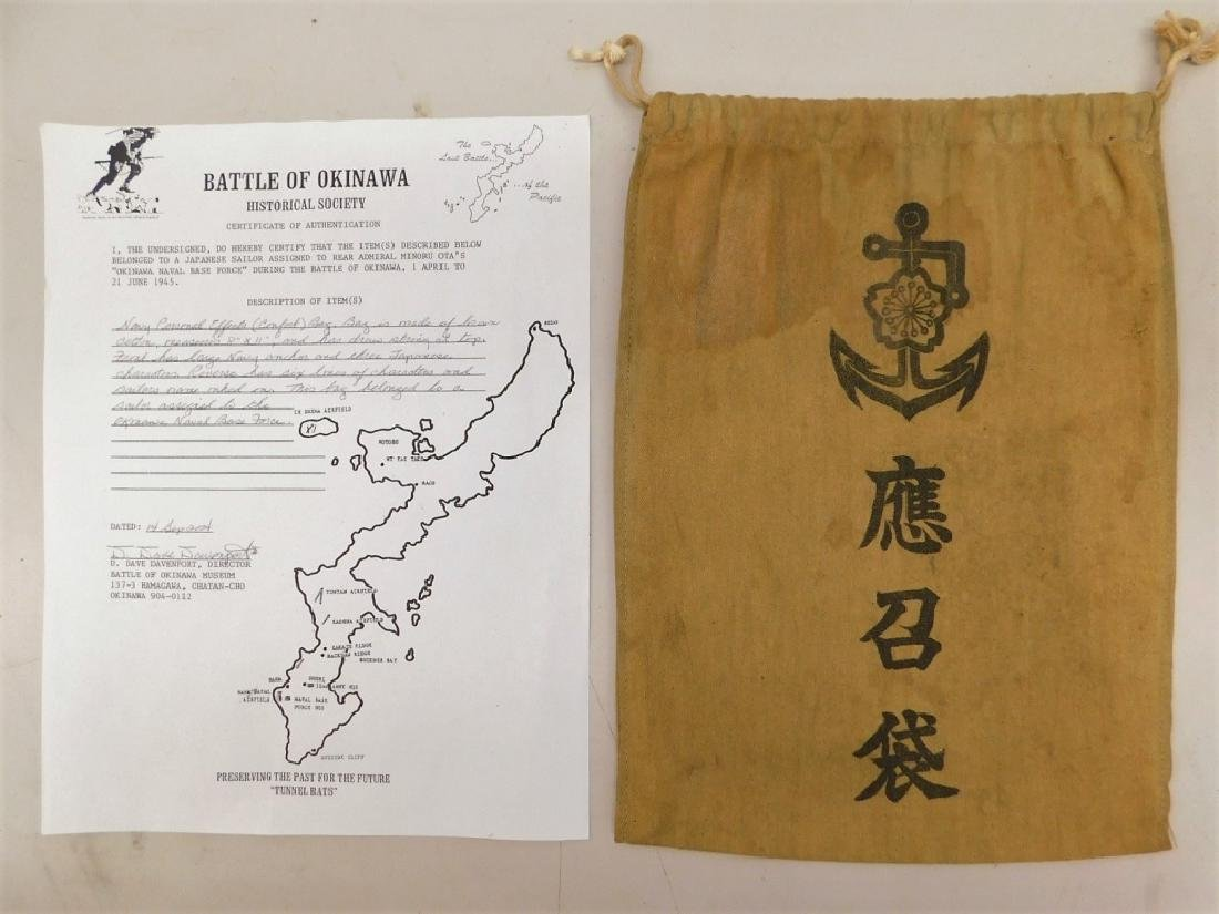 WWII Japanese Navy Personal Effects Bag