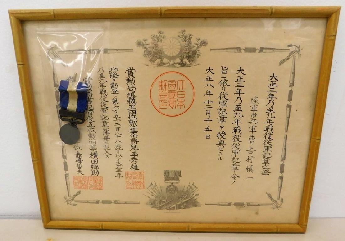 WWI Japanese Commemorative Medal & Certificate