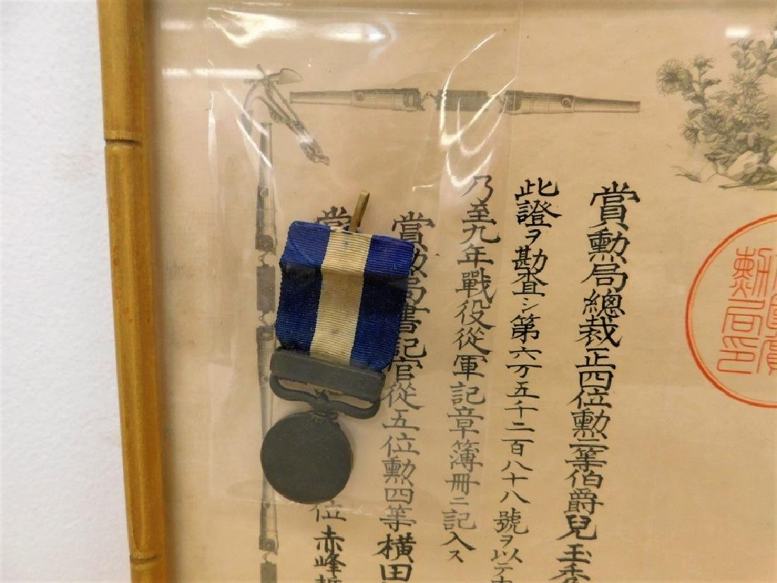 WWI Japanese Commemorative Medal & Certificate - 2