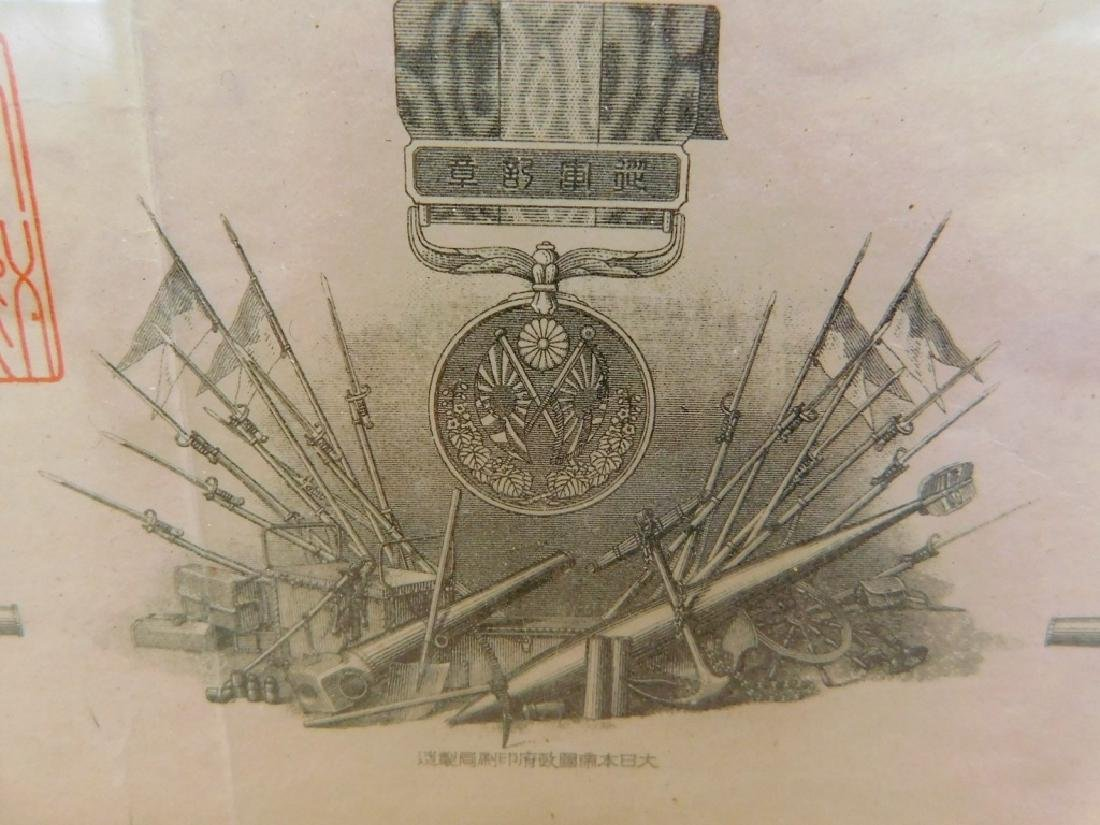 WWI Japanese Commemorative Medal & Certificate - 4