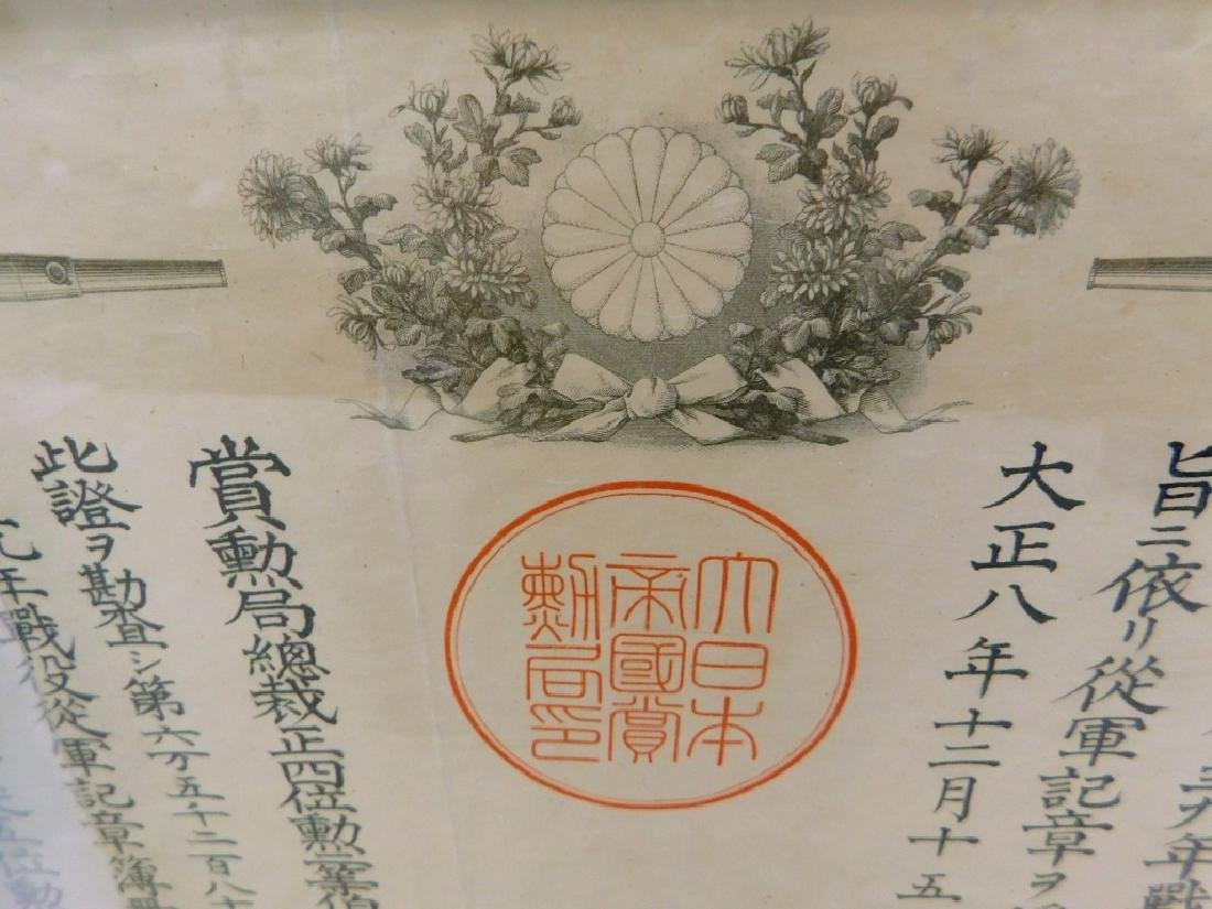 WWI Japanese Commemorative Medal & Certificate - 5