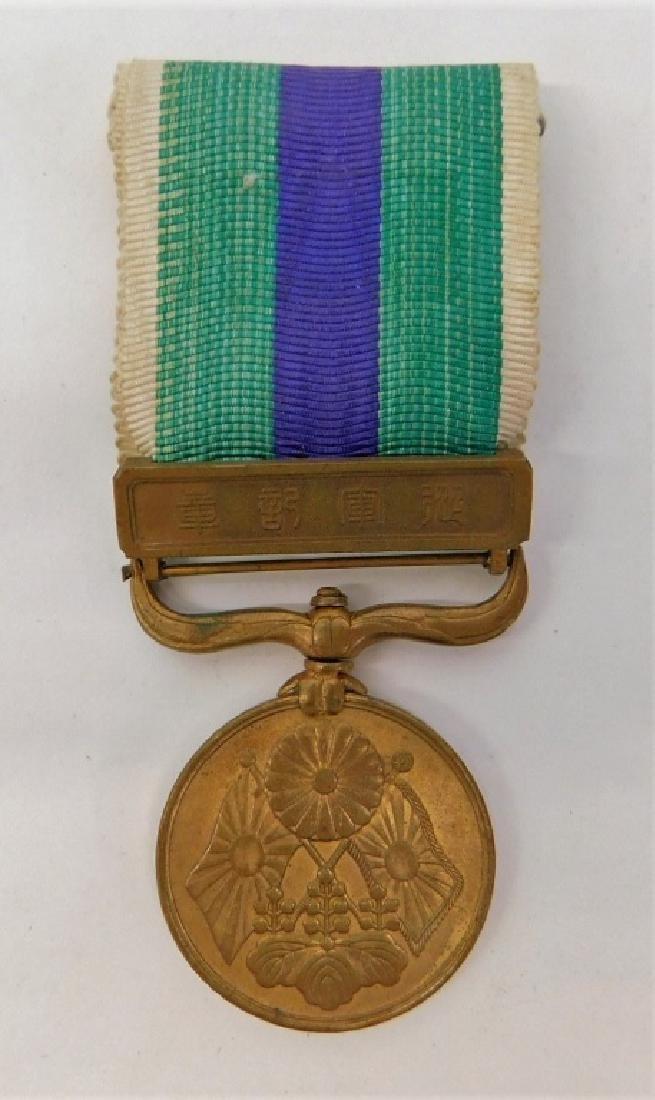 Russo - Japanese War Medal 1904 -05