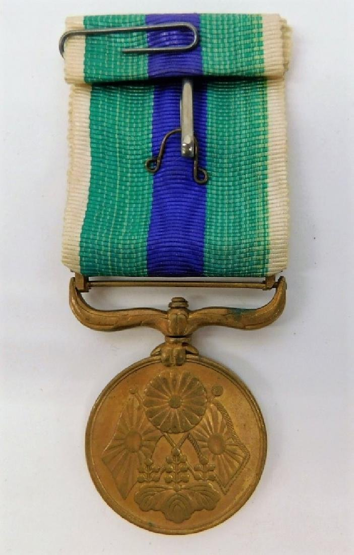 Russo - Japanese War Medal 1904 -05 - 2