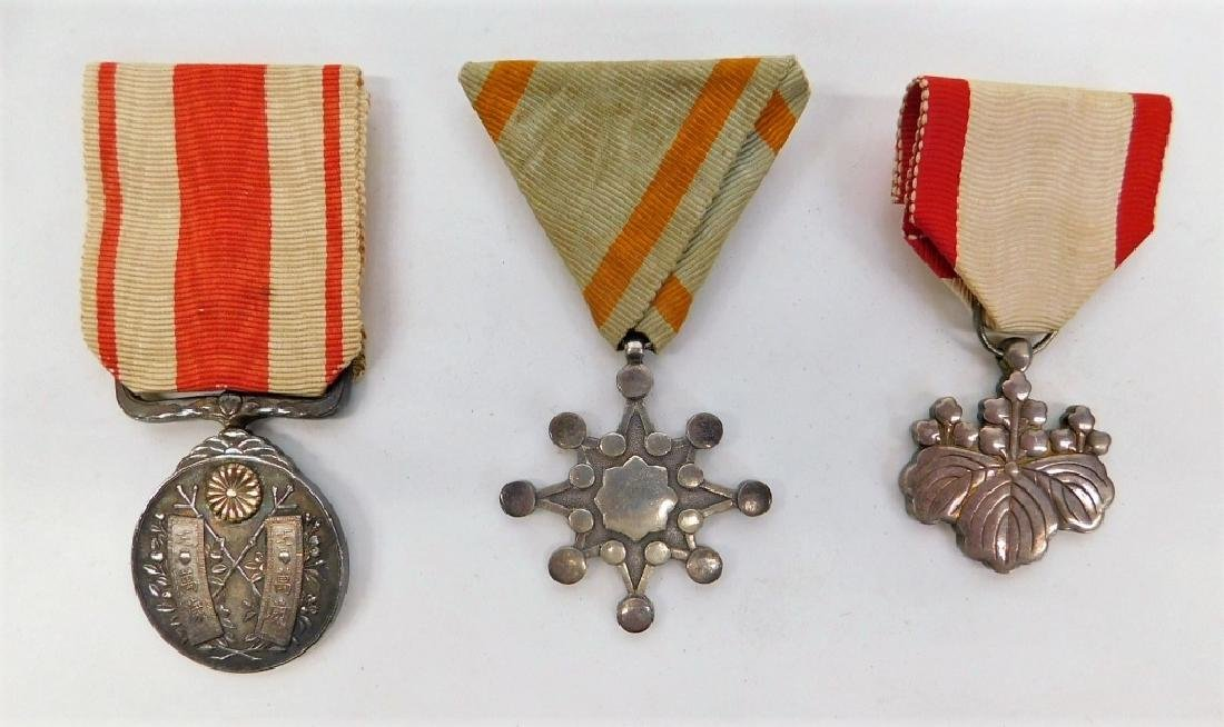 WWII Japanese Medal Lot