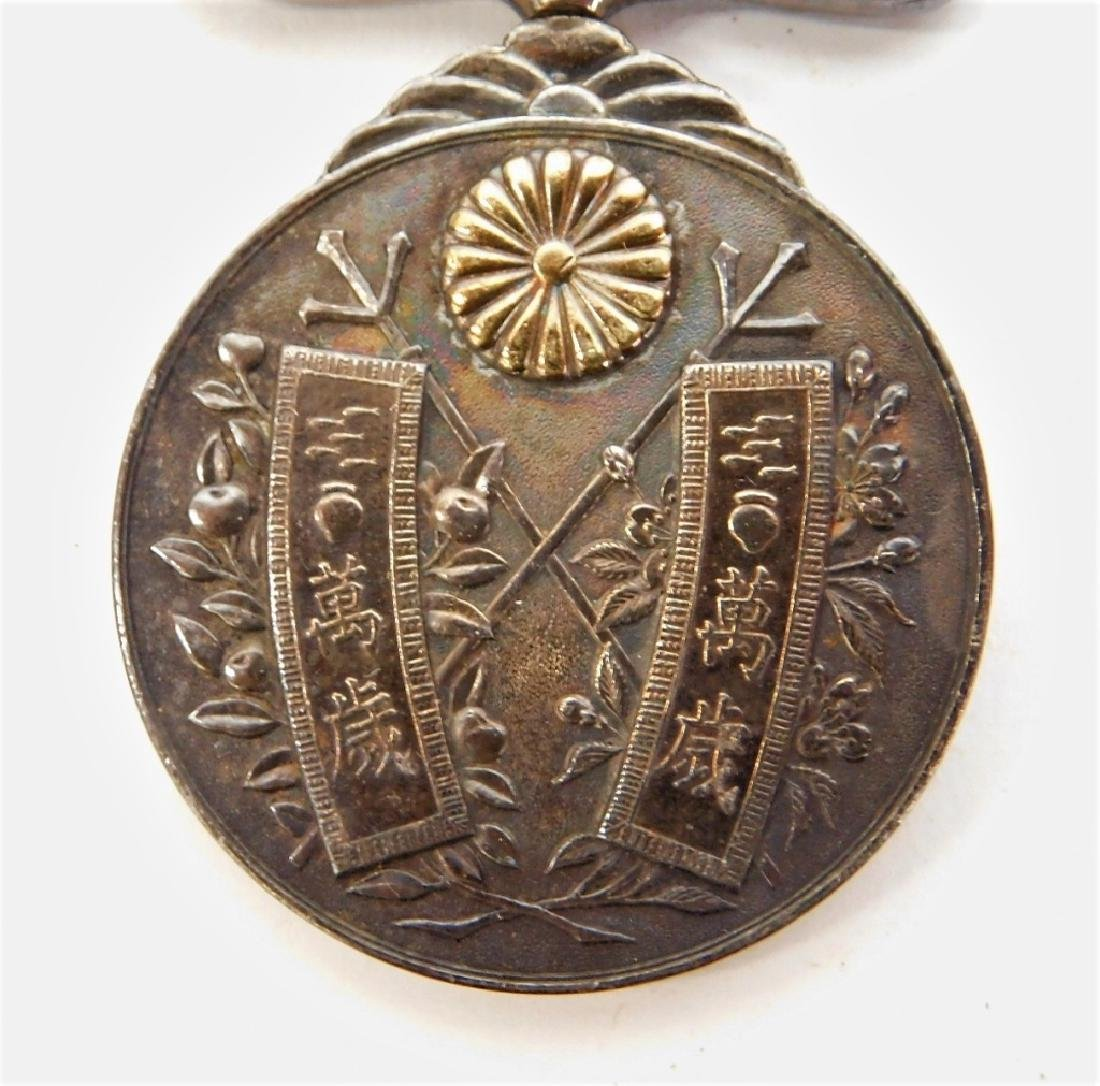WWII Japanese Medal Lot - 2