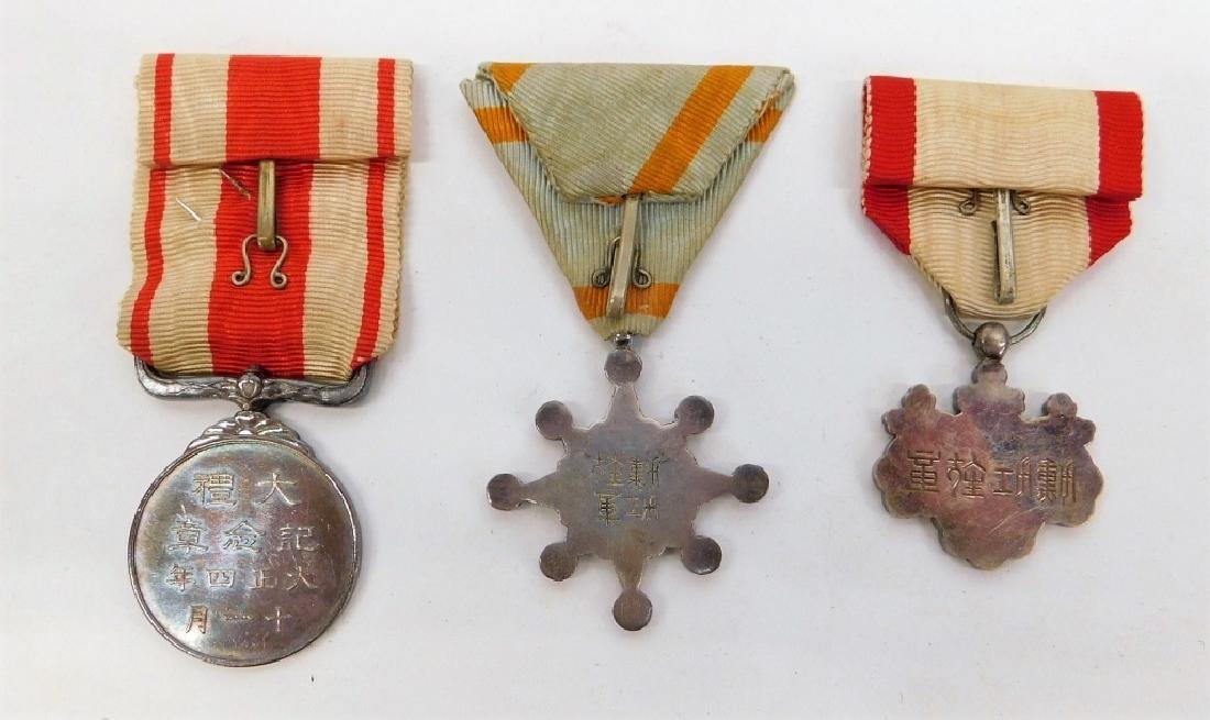 WWII Japanese Medal Lot - 5