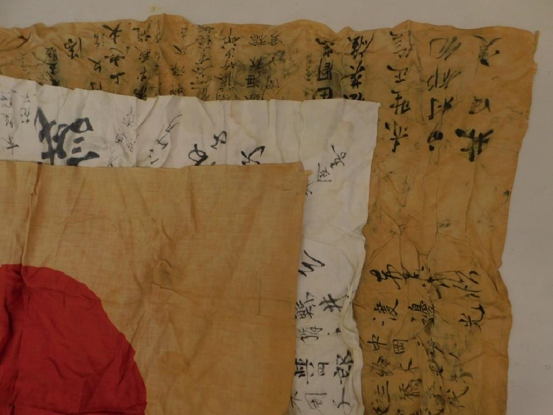 WWII Japanese Meat Ball Battle Flags (3)