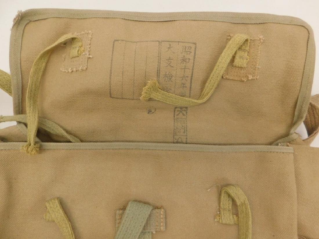 "WWII Japanese Army ""Octopus"" Back Pack - 2"