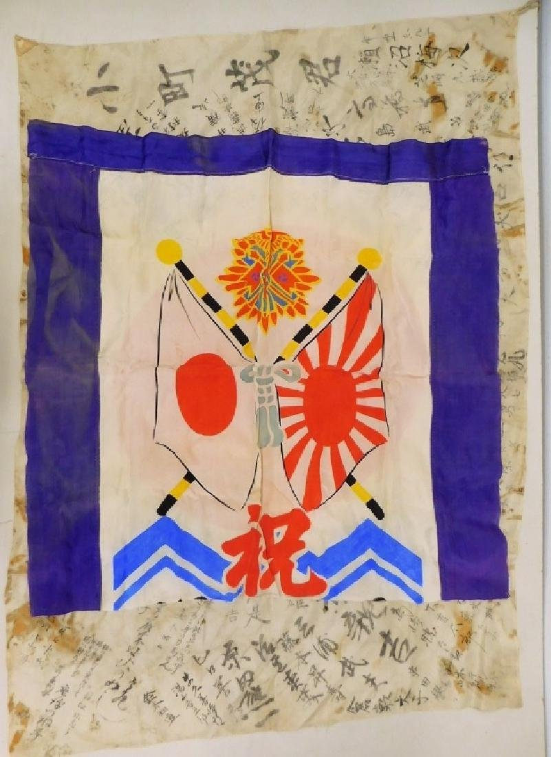 WWII Japanese Silk Meat Ball Flag & Banner