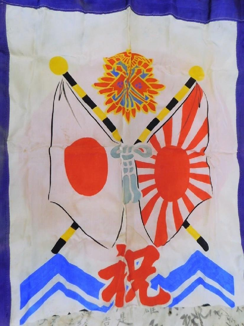 WWII Japanese Silk Meat Ball Flag & Banner - 2