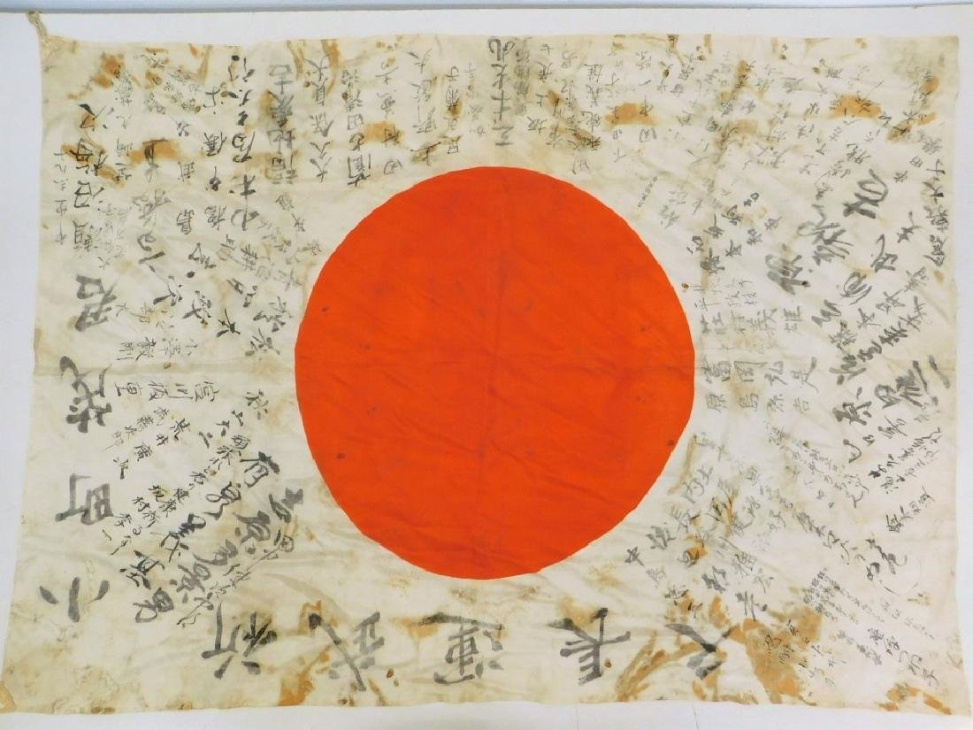WWII Japanese Silk Meat Ball Flag & Banner - 4