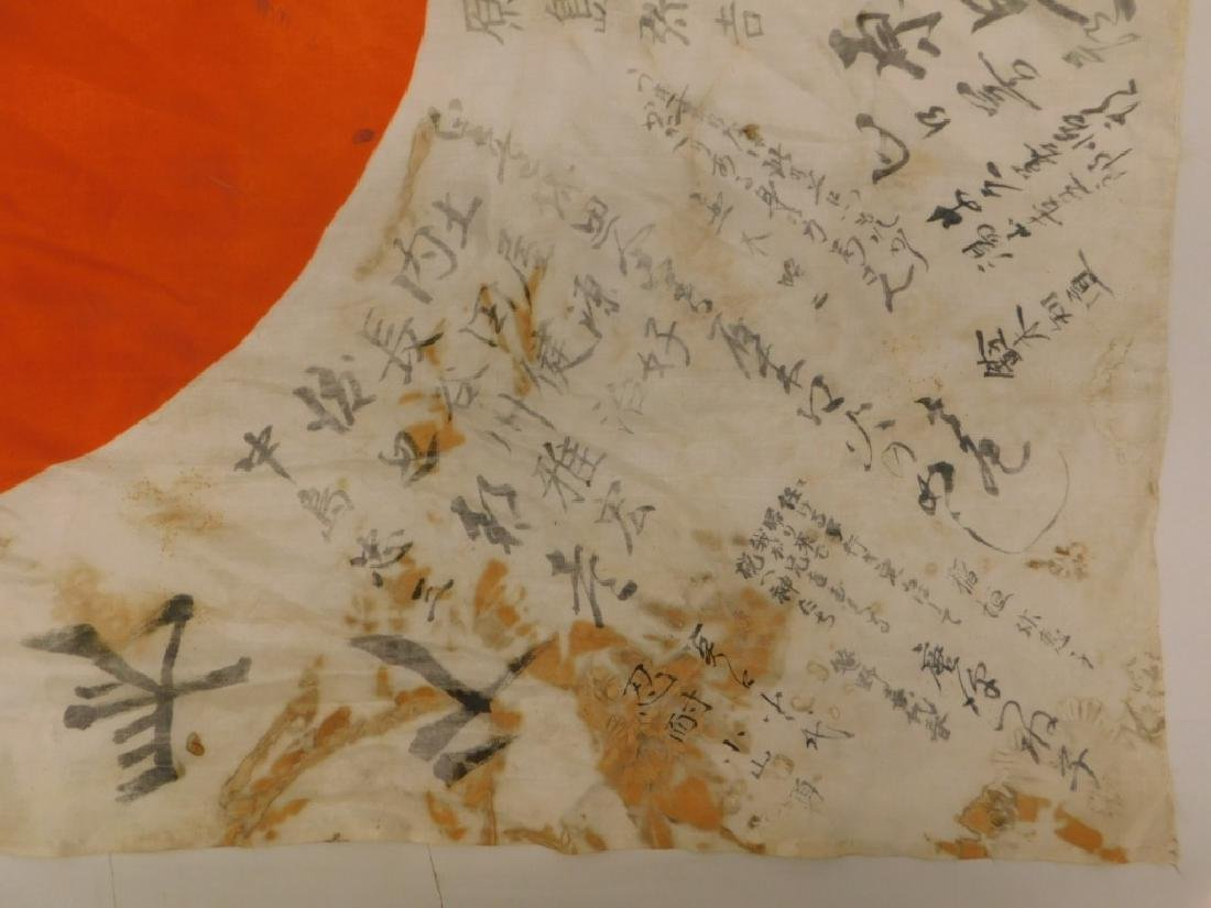 WWII Japanese Silk Meat Ball Flag & Banner - 5